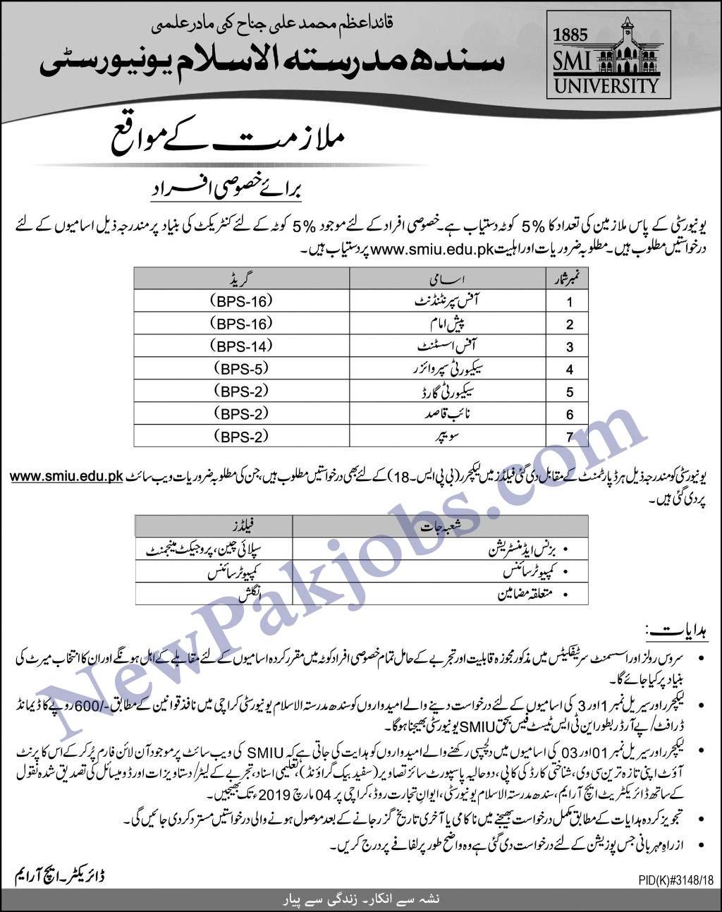 Sindh Madressatul Islam University Jobs 2019