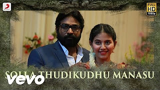 Iraivi – Solla Thudikudhu Manasu Lyric _ Vijay Sethupathi, Anjali _ Santhosh Narayanan