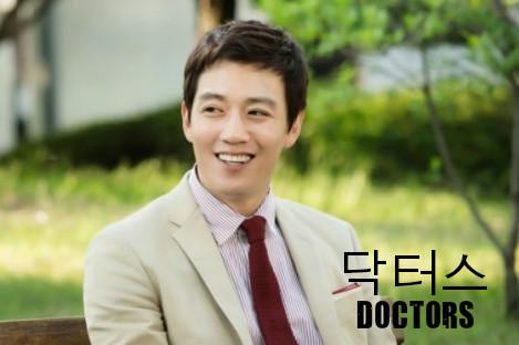 Biodata Pemain Drama Korea Doctors