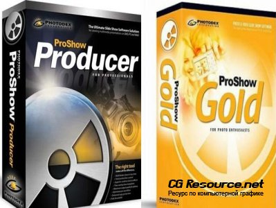 Full version of ProShow Gold 4.5 + serial key.