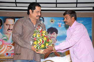 Prema Biksha Telugu Movie Press Meet Stills  0003.JPG