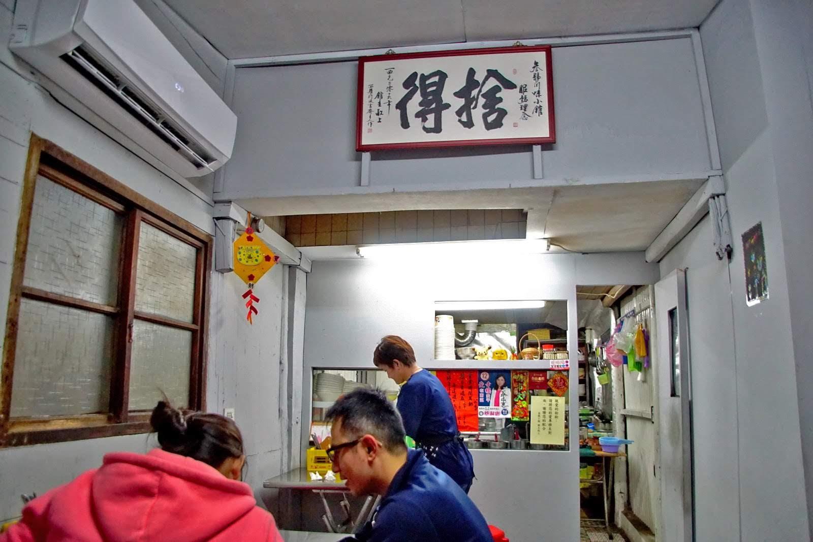 [台南][南區] 叁號川味小館|四川的道地好味道|食記