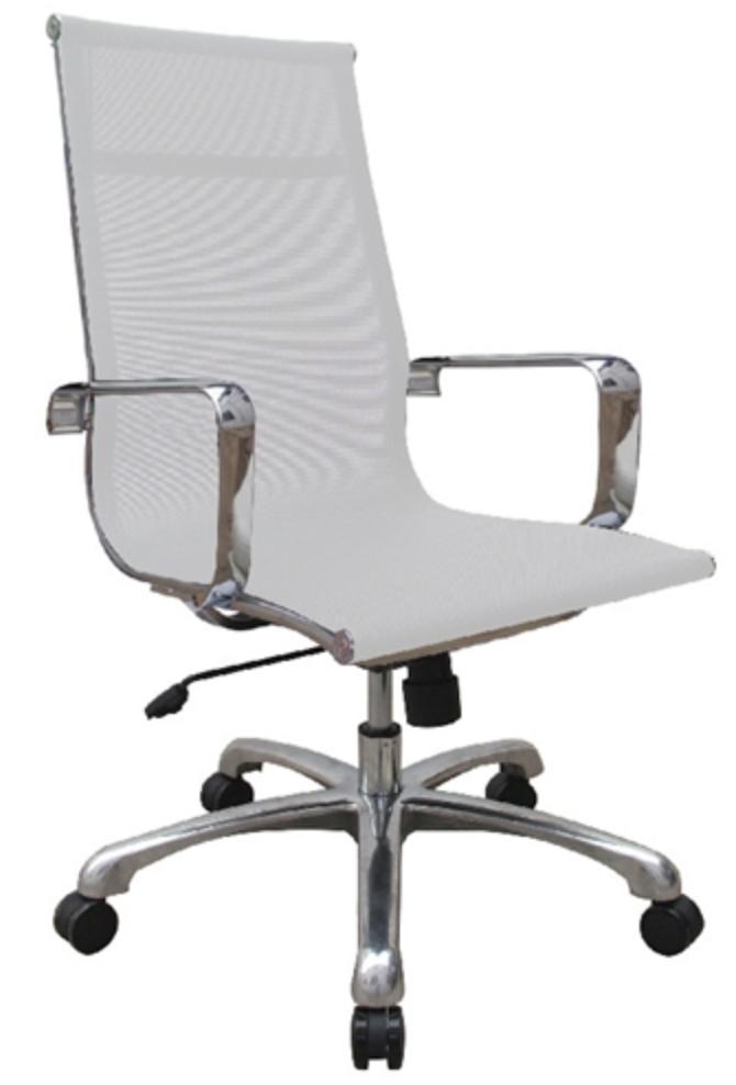 Baez Modern Mesh Swivel Chair