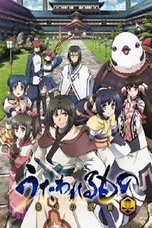 Utawarerumono: Itsuwari no Kamen (2015)