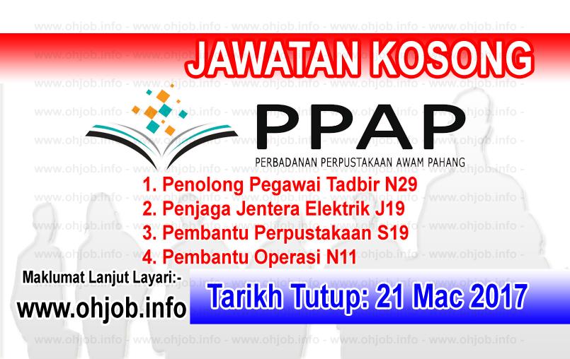 Jawatan Kerja Kosong Perbadanan Perpustakaan Awam Pahang logo www.ohjob.info mac 2017