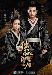 DOWNLOAD Queen Dugu Full Episode ENG SUB INDO Drama China