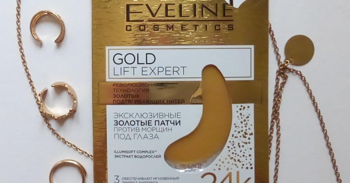 Eveline Gold Lift Expert Эксклюзивные золотые патчи против ...