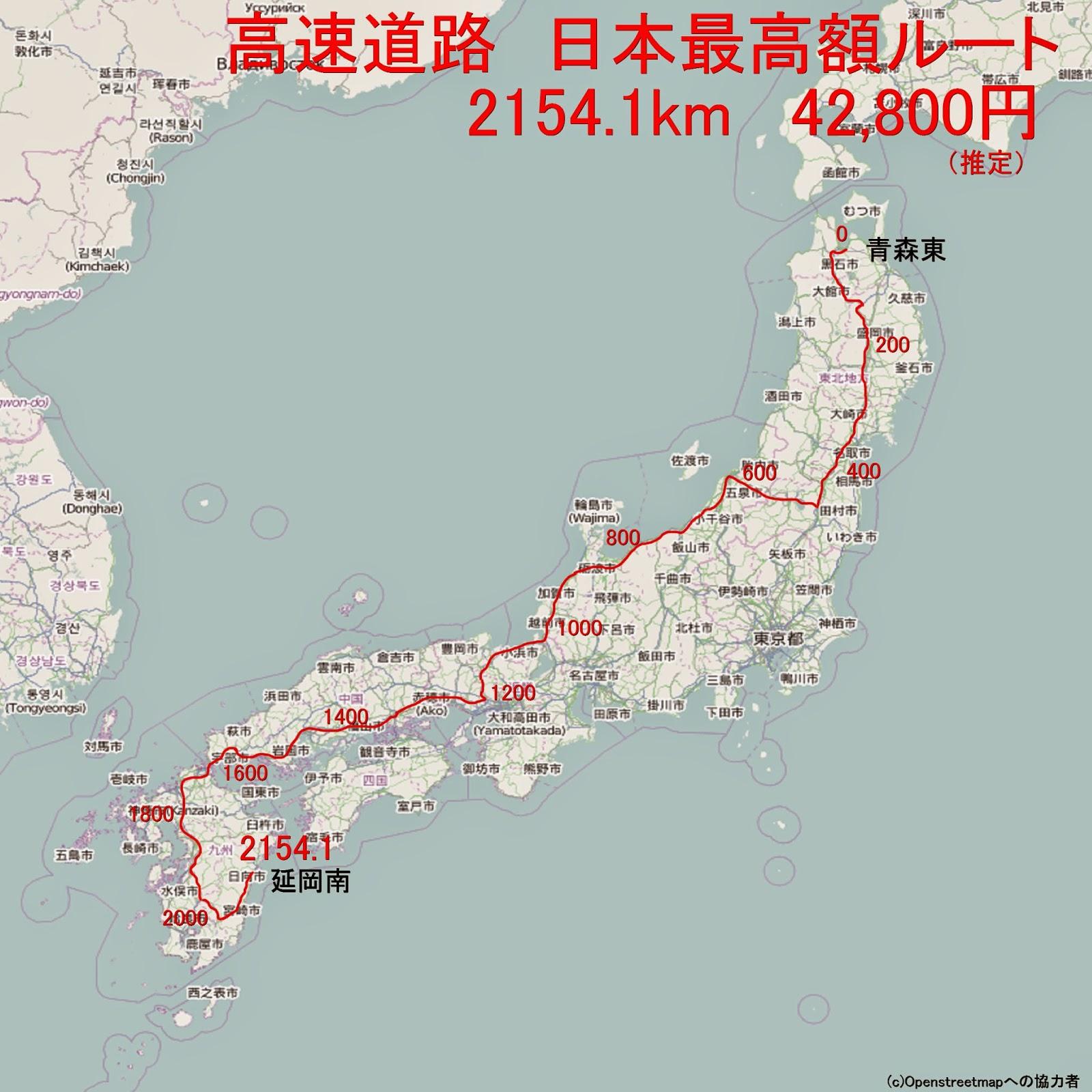rcp193の道路についてのブログ(...