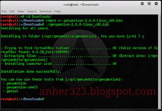 ./genymotion-2.6.0-linux_x86.bin