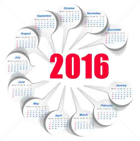 Happy and Prosperous New Year - 2016