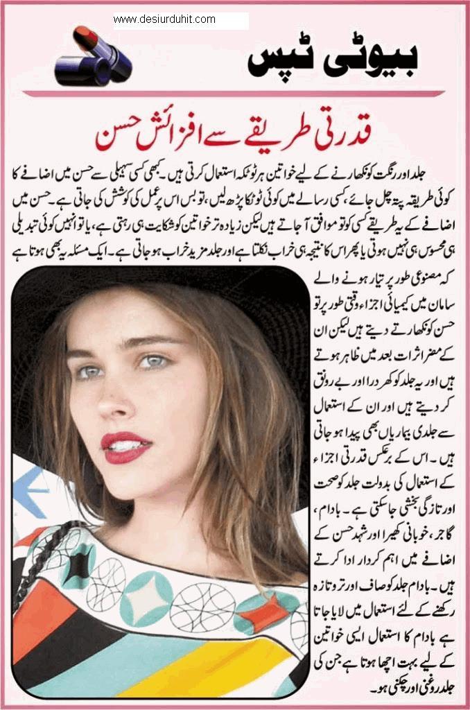 Beauty Tips 101 Skin In Urdu