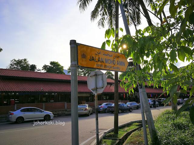 Tip-Top-Ikan-Bakar-Tepian-Tebrau-Johor