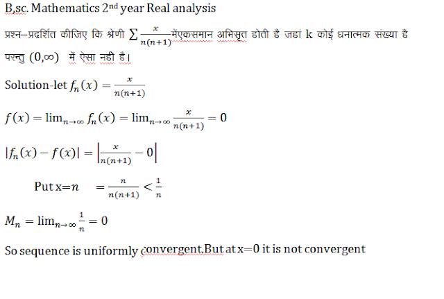 Uniform convergence,Uniform convergence by mn test