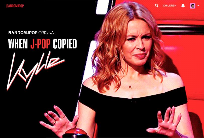When J-Pop (M-Flo, Namie Amuro & Ami Suzuki) copied Kylie Minogue   Random J Pop