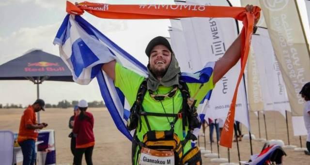 Ο Μάριος Γιαννάκου τερμάτισε σε αγώνα 270 χιλιομέτρων στην έρημο