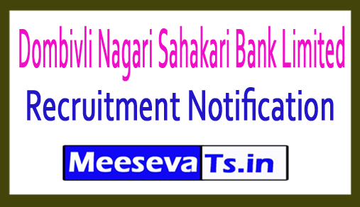Dombivli Nagari Sahakari Bank Limited DNSB Recruitment