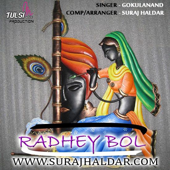 Hindi Mp3newsong Satyajitjena: Music Composer,Arranger,Remixer,DJ
