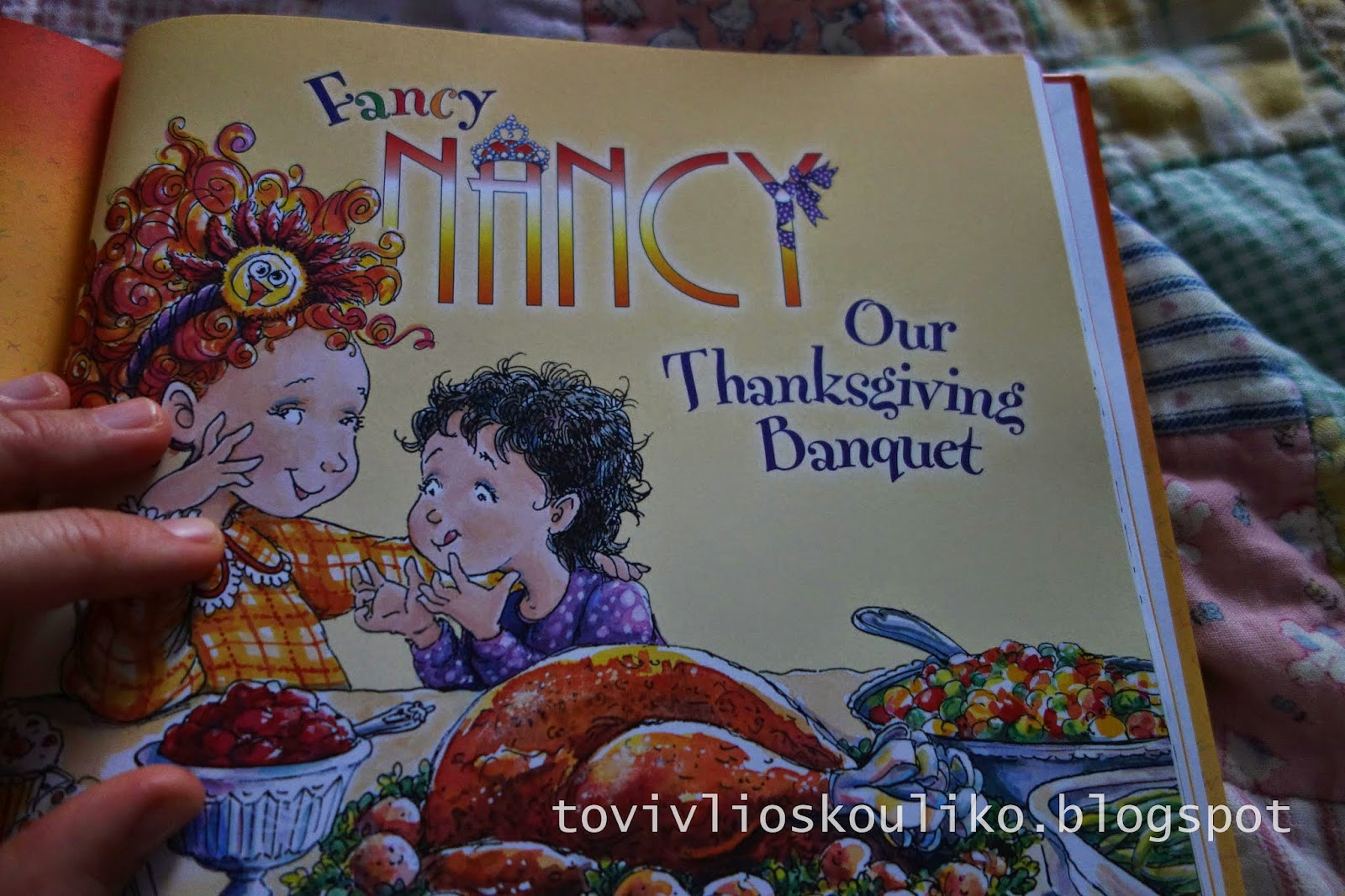 Bookworm Fancy Nancy