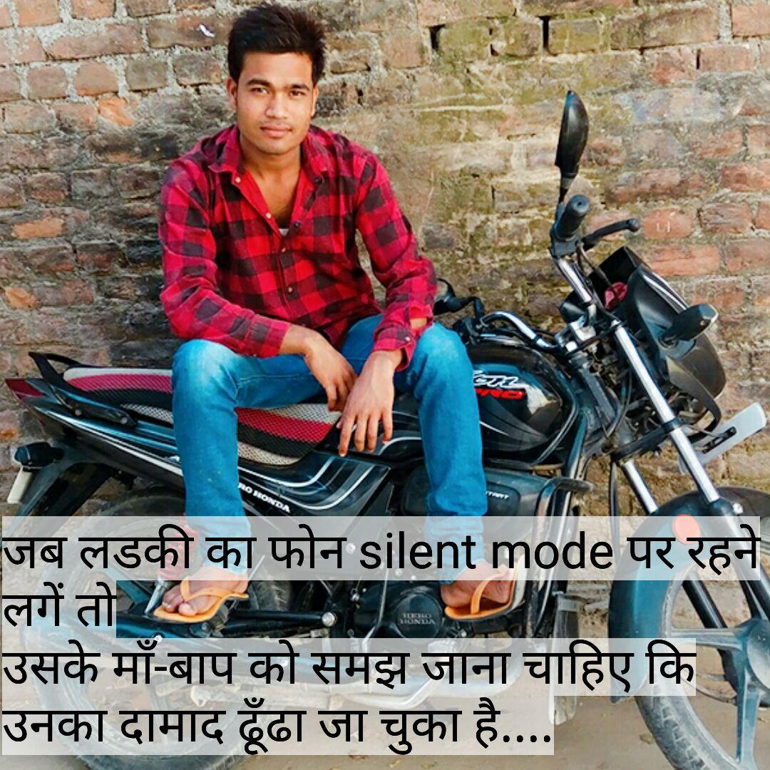 Naino Ki Jo Baat Naina Dj Mp3 Dowand: Dj Anil Rock -- 9125917720 -- Mahoba