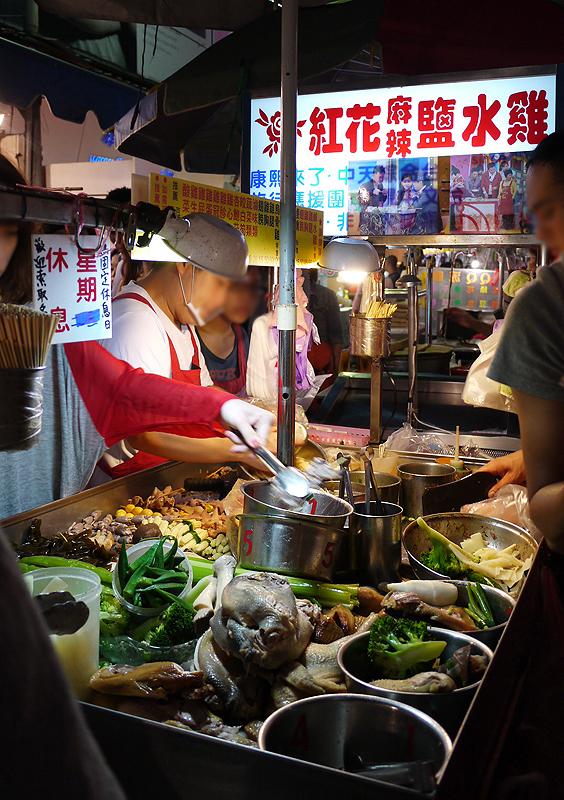 通化夜市 紅花鹽水雞 - 臺北市 | EAT + SHOP