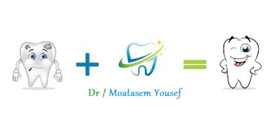 http://asnan-doctors.blogspot.com/2016/06/Moatasem-Yousef.html