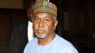FG Insists On 'Masked' Witnesses In Ex-NSA Dasuki Trial