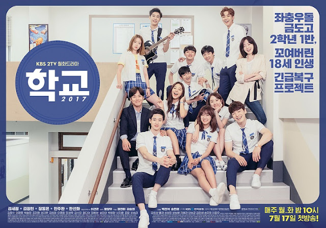 Drama Korea School 2017 Subtitle Indonesia
