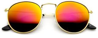 Ochelarii de soare oglindă