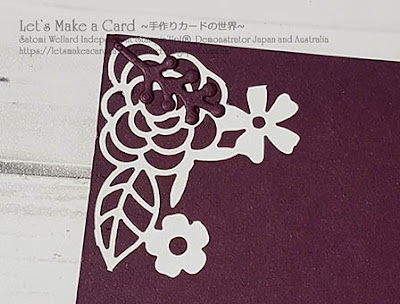 Memories & More Delightfully Detailed  12inch SB layout Satomi Wellard-Independent Stampin'Up! Demonstrator in Japan and Australia, #su, #stampinup, #cardmaking, #papercrafting, #rubberstamping, #stampinuponlineorder, #craftonlinestore, #papercrafting, #scrapbookingwithsu #scrapbooking   #memoriesandmore #delightfullydetailed #スタンピン #スタンピンアップ #スタンピンアップ公認デモンストレーター #ウェラード里美 #手作りカード #スタンプ #カードメーキング #ペーパークラフト #スクラップブッキング #ハンドメイド #オンラインクラス #スタンピンアップオンラインオーダー #スタンピンアップオンラインショップ #フェイスブックライブワークショップ  #スクラップブッキング # メモリーズアンドモア