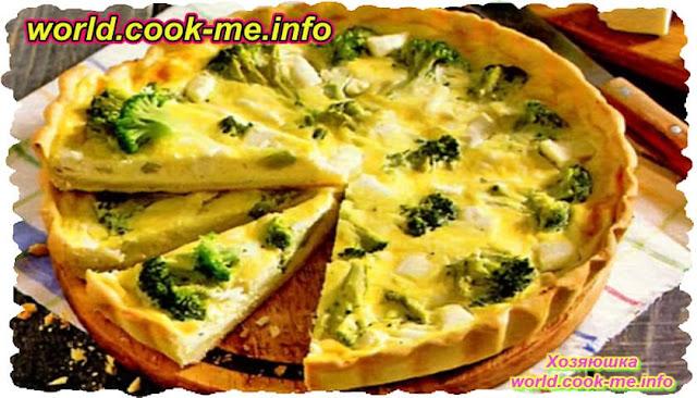 Пирог Киш с брокколи и брынзой