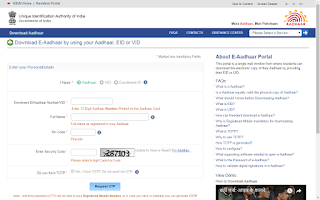 download adhar page