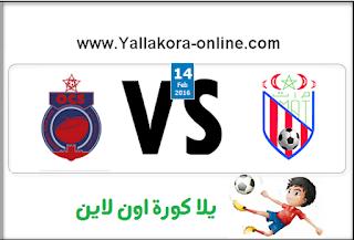 مشاهدة مباراة المغرب التطواني واولمبيك آسفي بث مباشر بتاريخ 14-02-2016 الدوري المغربي