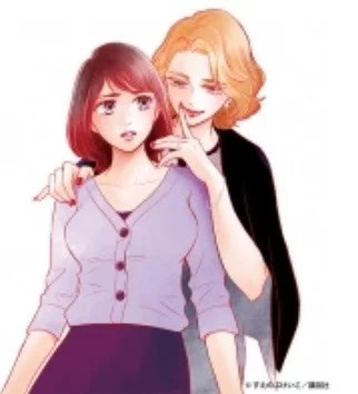 Anunciado nuevo manga de Keiko Suenobu.