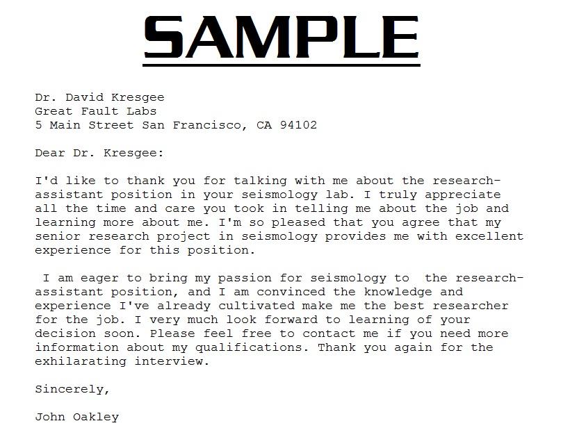 job acceptance letter 3000 December 2012