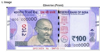 Dr. Urjit R. Patel, Governor, Reserve Bank of India. 100 rs new note  new currency of india 100 rupees, 100 rupee coin, ₹50 note , rbi 100 rs coin,   200 new currency, 200 note new, new notes features