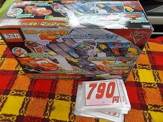 カーズ マックイーン 790円