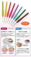 鈎編みの準備, 道具, 材料, prepair before crochet, tool, material, 钩织前的准备, 工具, 材料,