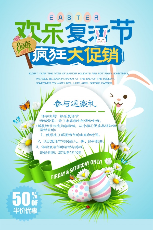 Happy Easter PSD event poster Free PSD