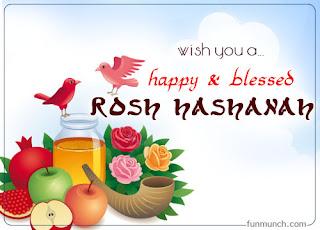 rosh hashanah cards,rosh hashanah greeting cards,rosh hashanah ecards,free rosh hashanah greeting cards,funny rosh hashanah cards,rosh hashanah cards personalized,free rosh hashanah ecards,rosh hashanah photo cards