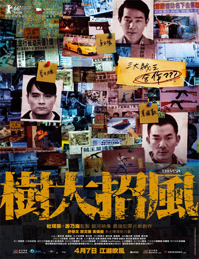 Ver Chu Tai Chiu Fung (Trivisa) (2016) Online
