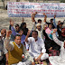 Muallim-e-Urdu Association started indefinite Dharna