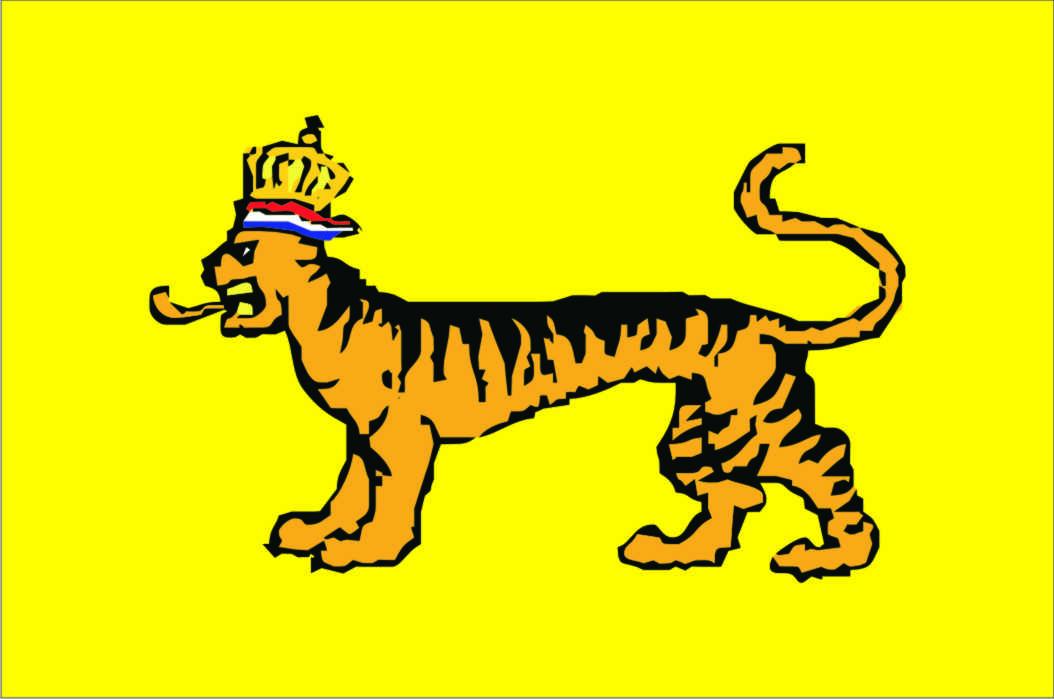 *: Bendera Kerajaan-kerjaan Islam di Kalimantan