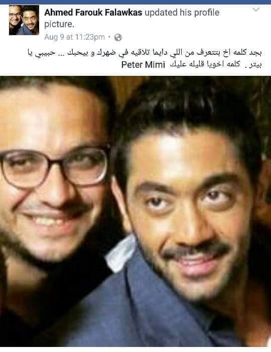 احمد فلوكس يوجه رسالة خاصة الى مخرج مسلسل الاب الروحي