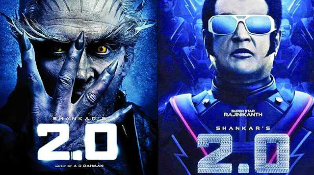 robot 2.0 songs free download