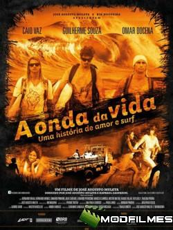 Capa do Filme A Onda Da Vida: Uma Historia De Amor e Surf