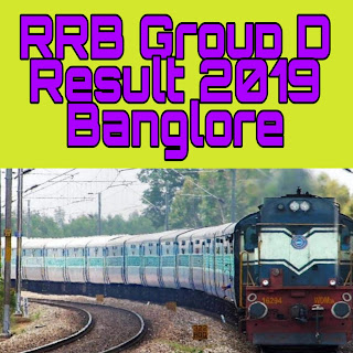 RRB Group D Result banglore 2018-19 exam