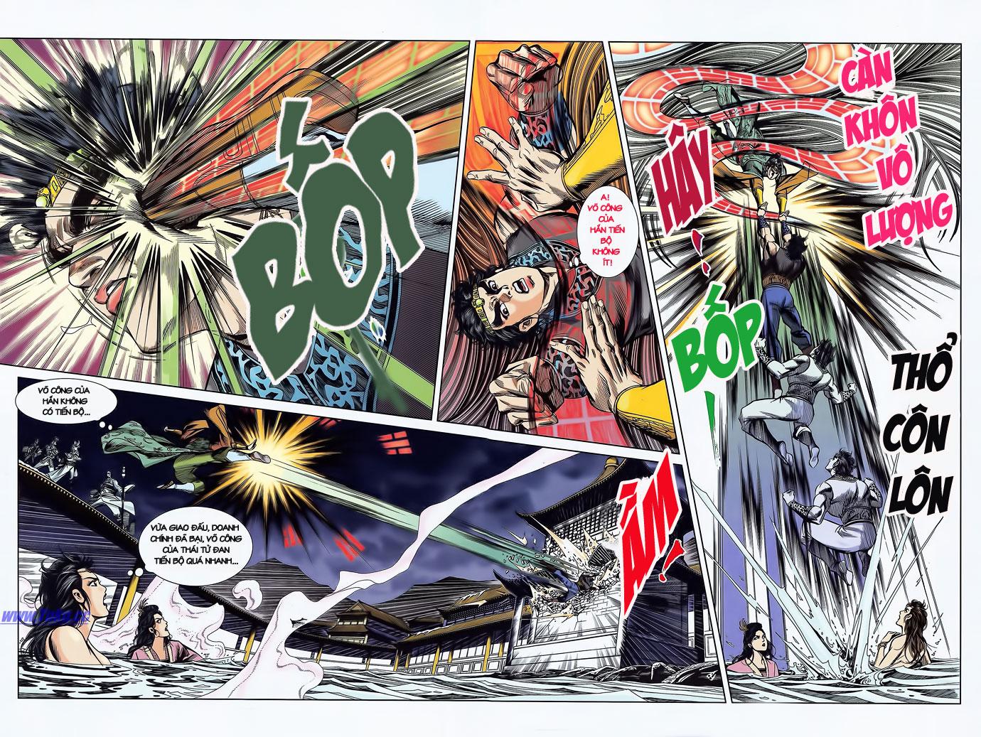 Tần Vương Doanh Chính chapter 2 trang 17