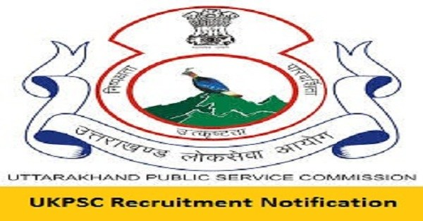 Ukpsc 917 Lecturer Recruitment 2018 19 Ukpsc Gov In