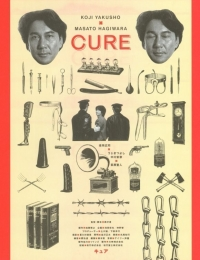 Cure | Bmovies