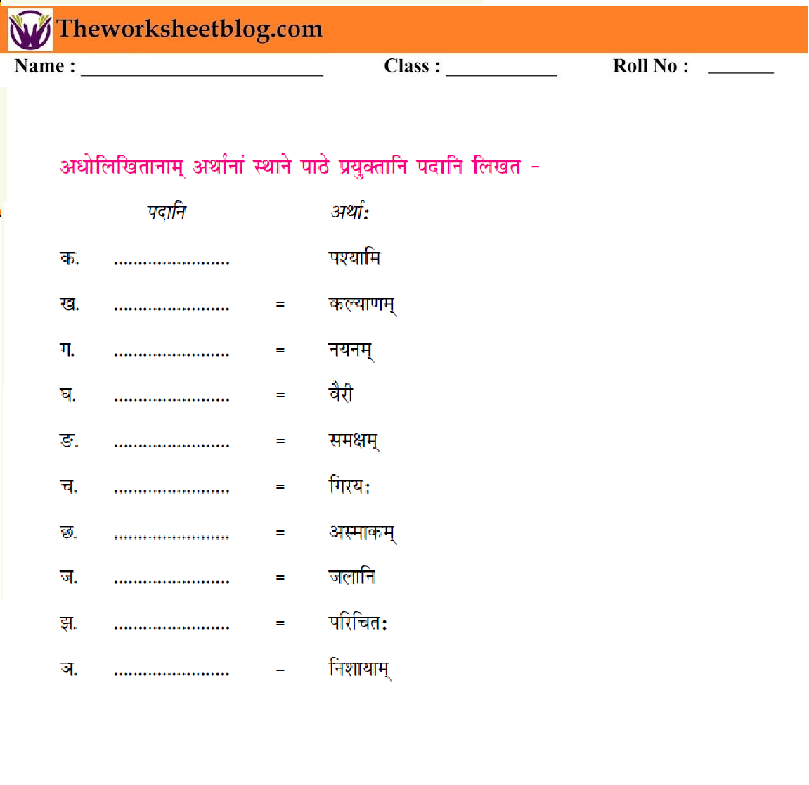 Free Sanskrit Worksheets For Class 5 6 7 And 8